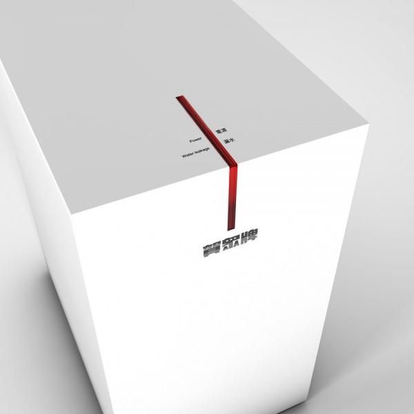 大山淨水賀眾牌磁礦淨水器 UR-5501JW-4