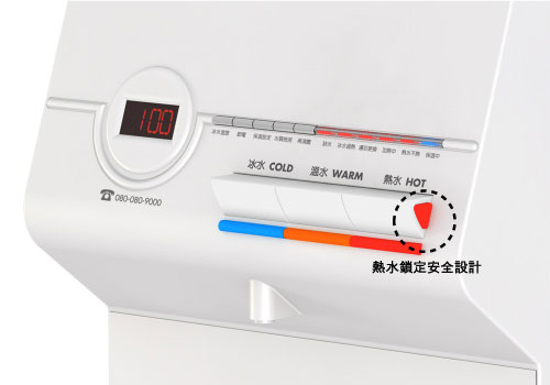 大山淨水賀眾牌UR-632AW-2