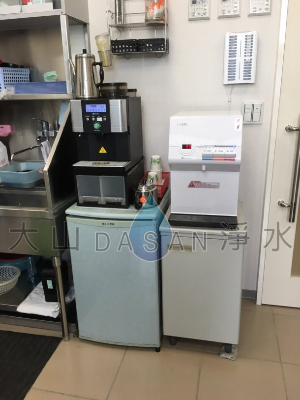 大山淨水賀眾牌UW-672AW-1智能型微電腦桌上型冰溫熱飲水機a