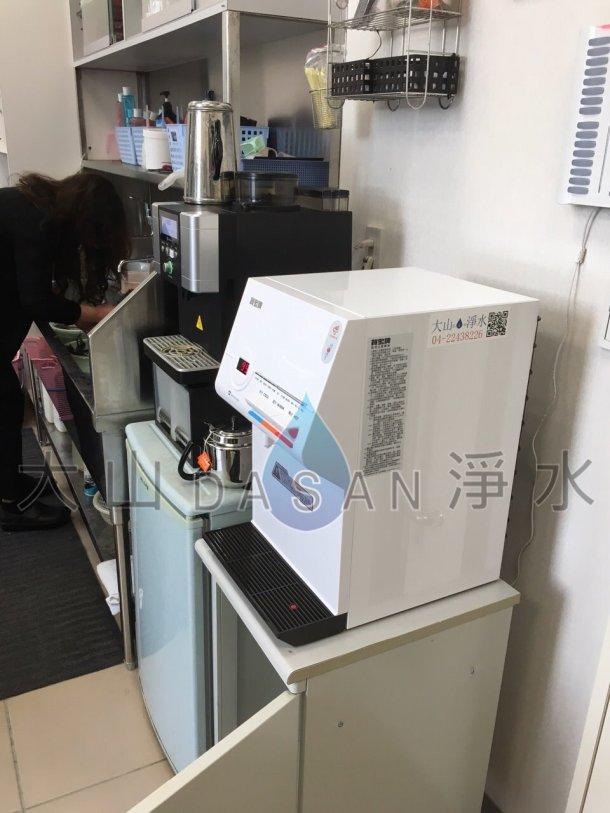 大山淨水賀眾牌UW-672AW-1智能型微電腦桌上型冰溫熱飲水機b