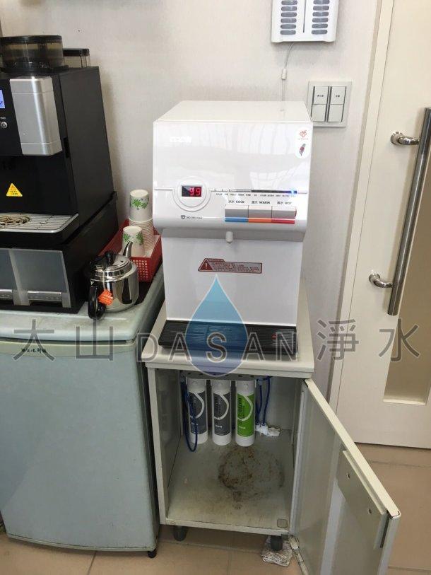 大山淨水賀眾牌UW-672AW-1智能型微電腦桌上型冰溫熱飲水機c
