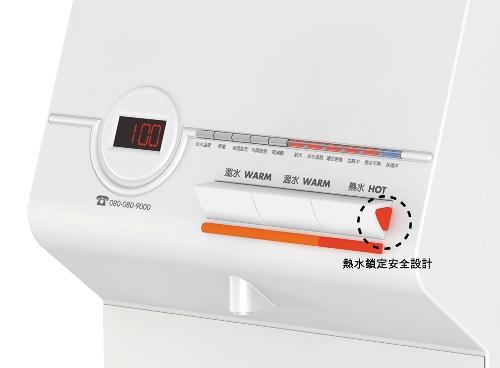 大山淨水賀眾牌UR-672BW-1