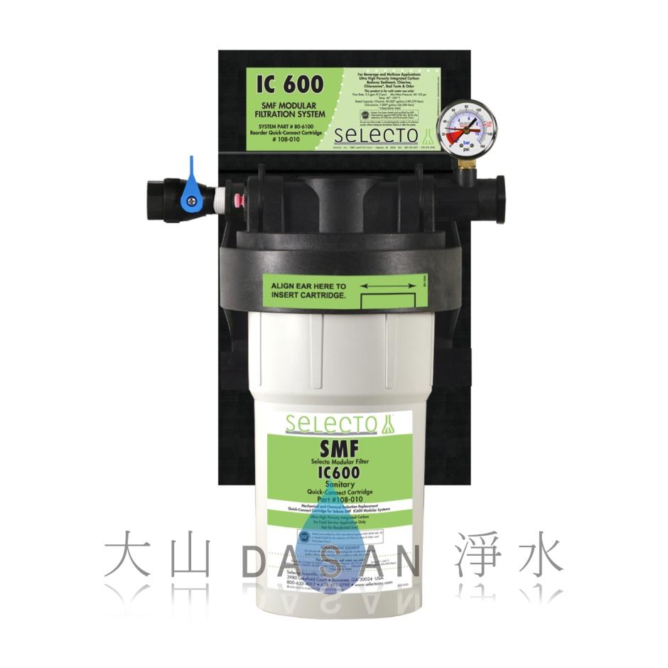 大山淨水美國水樂SMF-IC600D