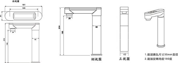 大山淨水Gung-DaiGD-6002