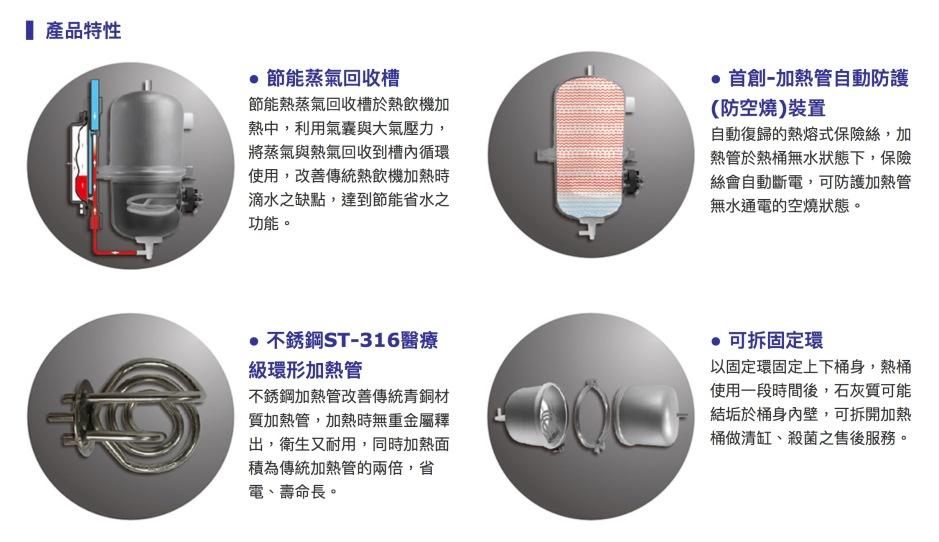 大山淨水GD600產品特性