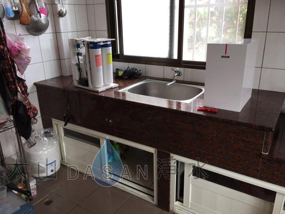 大山淨水賀眾牌2201+5501特殊安裝實例012