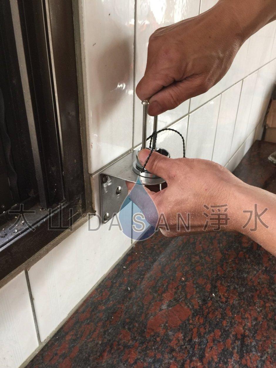 大山淨水賀眾牌2201+5501特殊安裝實例026