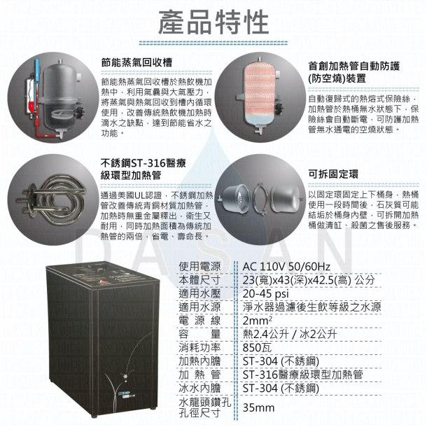 宮黛廚下加熱器GD-800b