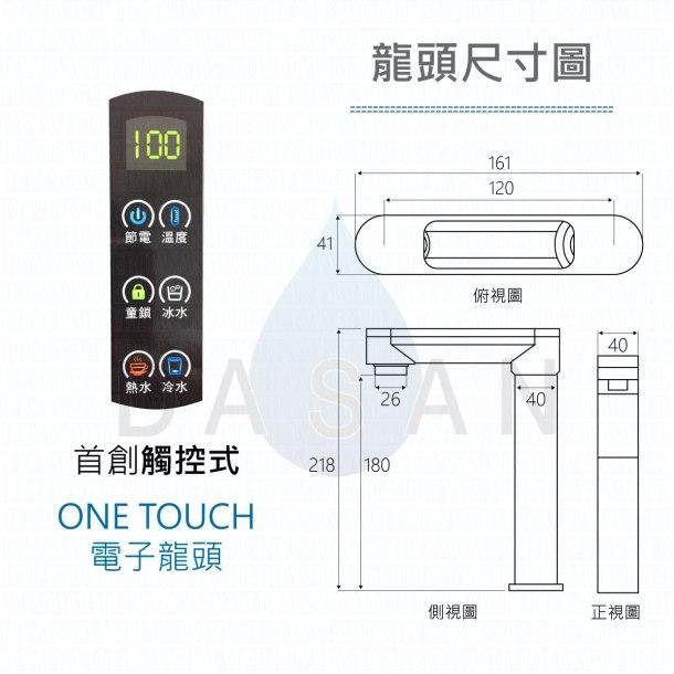 宮黛廚下加熱器GD-800c