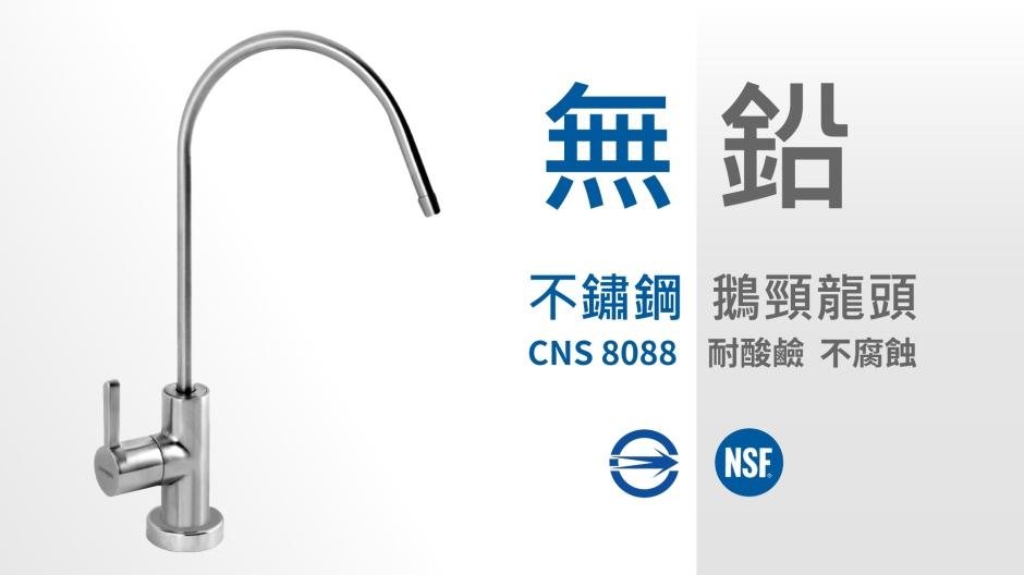 DS2075S304不鏽鋼鵝頸