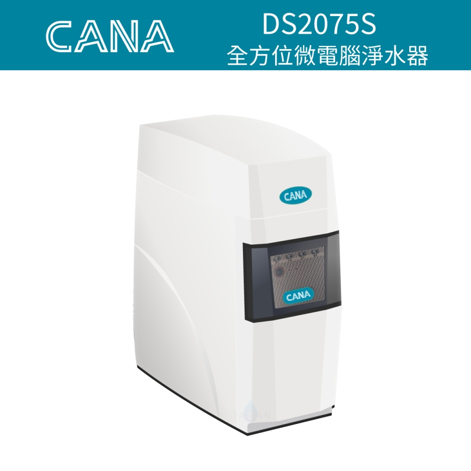CANA DS2075S-