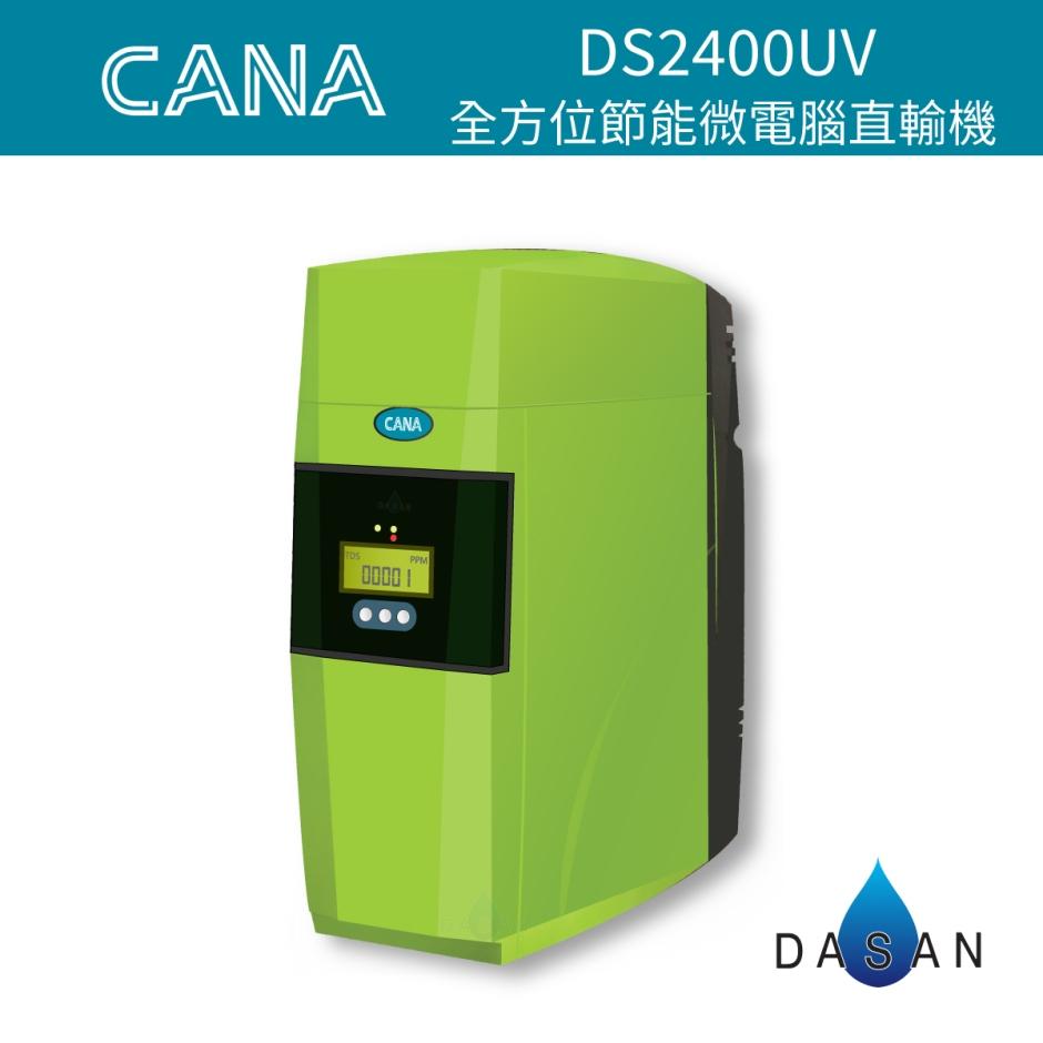 CANA DS2400UV